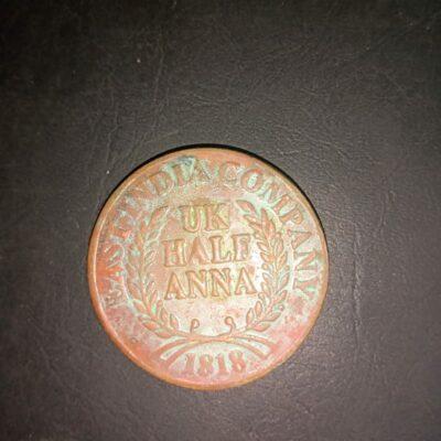 1818 hanuman token