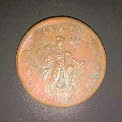 1818 hanuman and ram darbar token