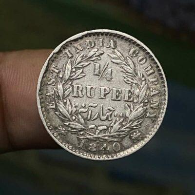 Victoria Queen Divided Legend Quarter Rupee