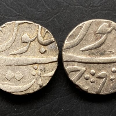 Silver Half Rupee Bombay Presidency Surat and Bharuch mint