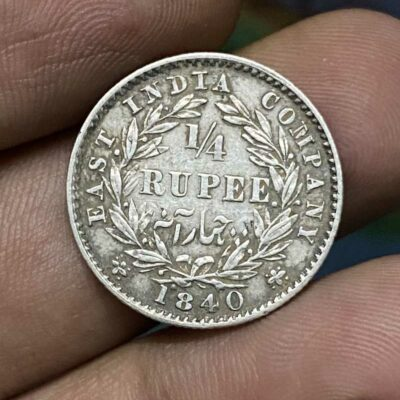 Victoria Queen Divided Legend 1/4 rupee