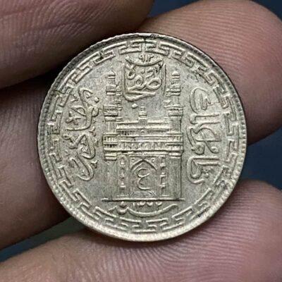 Hyderabad Nizam Mir Usman Ali Khan Silver QUARTER Rupee, 4 ANNA