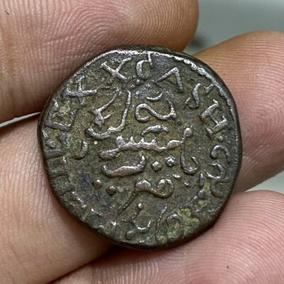 Mysore State Krishna Raja Wodeyar XX Cash 1836