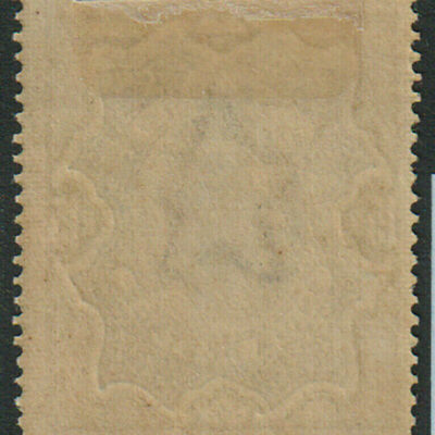 INDIA 1902 Ed VII 10 R Red-Green SG#144 400 GBP MvLH