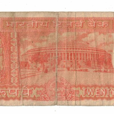 20 RS PARLIAMENT NOTE USED SIGN S JAGANNATHAN 169604