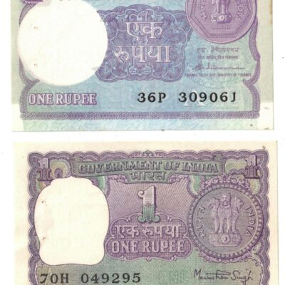 1 RS ALL DIFFERENT 5 NOTES MIX GOVERNOR GEM