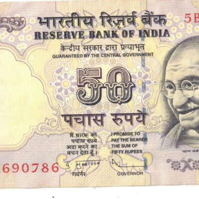 5 NOTES ENDING HOLY NO 786 5RS 10RS 20RS 50RS AND 100 RS
