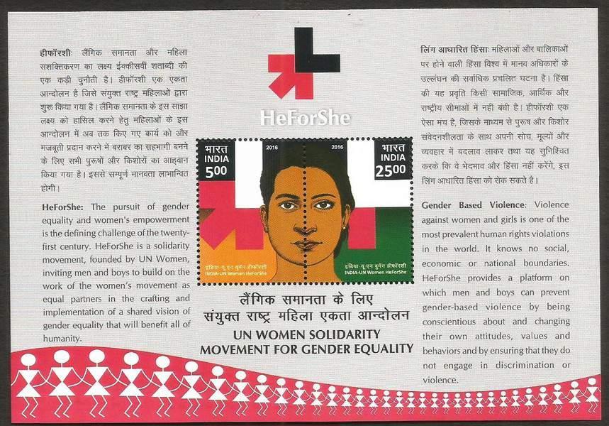 India 2016 UN He She Miniature sheet MS
