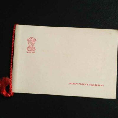India VIP presentation pack – 1969 Ardaseer Cursetjee Wadia