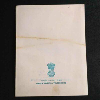 India VIP presentation pack – 1974 Personalities series