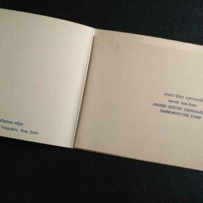 India VIP presentation pack – 1977 Anand Kentish Coomaraswamy