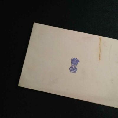 India VIP presentation pack – 1978 Uday Shankar