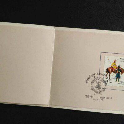 India VIP presentation pack – 1978 Skinner's Horse
