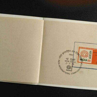 India VIP presentation pack – 1979 International Stamp Exhibition