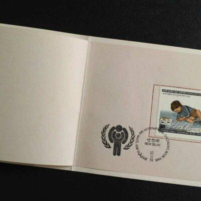 India VIP presentation pack – 1979 International Children's Book Fair