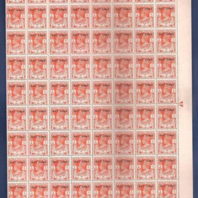 """Burma SG35, 1945 Overprinted """"MILY ADMIN"""", 1p red-orange, Complete sheet of 320 stamps"""