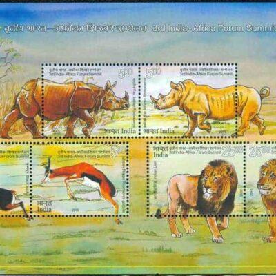 India 2015 India-Africa forum summit miniature sheet