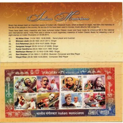India 2014 Indian Musicians Presentation Pack with miniature sheet