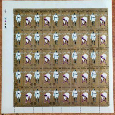 India 1980 Gandhi Dandi March Full Sheet