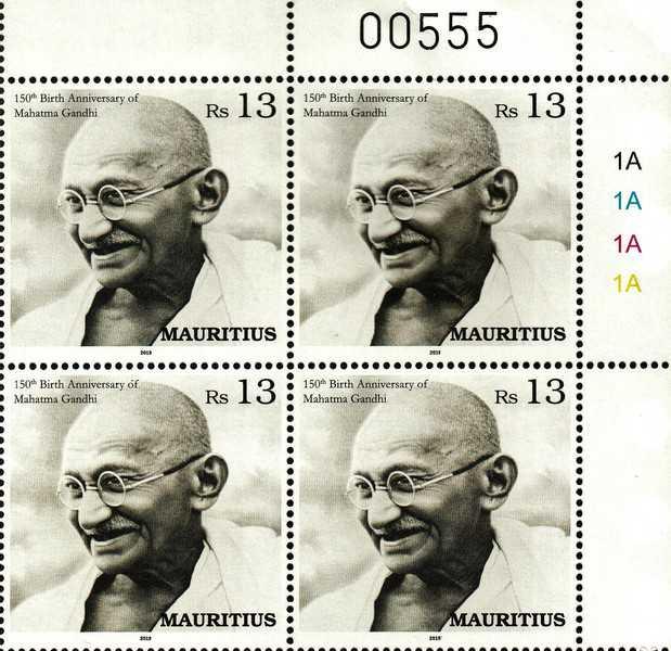 Mauritius Gandhi 150 years Block top right