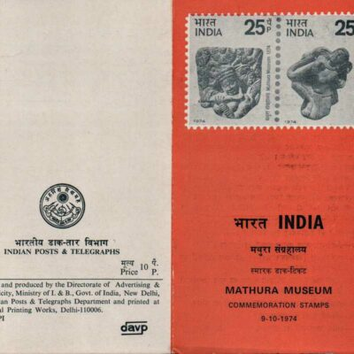 India 1974 Mathura Museum info sheet with cancelled stamps