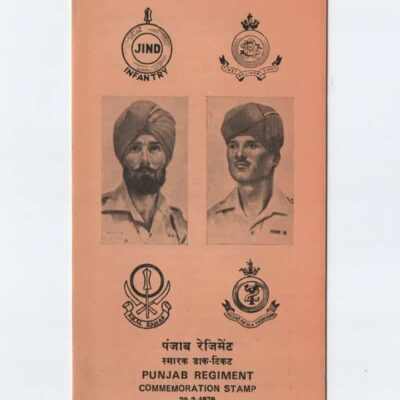 India 1979 Punjab Regiment Info sheet with cancelled stamps