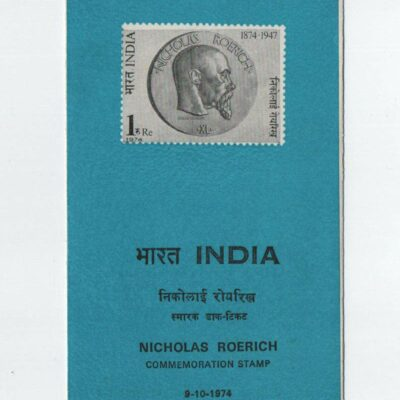 India 1974 Nicholas Roerich Info sheet with cancelled stamp
