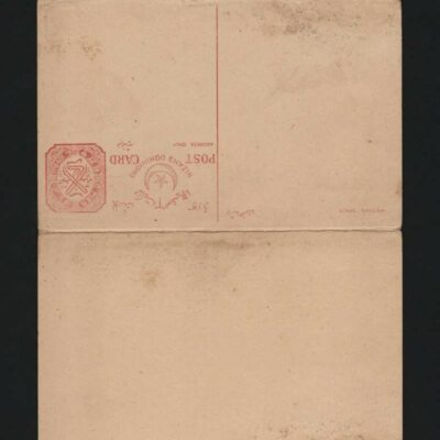 Hyderabad State Unused postcards, 2 postcards joined together