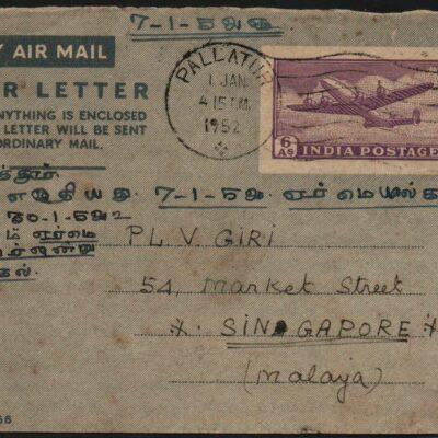 India Airmail, postcard and aerograms