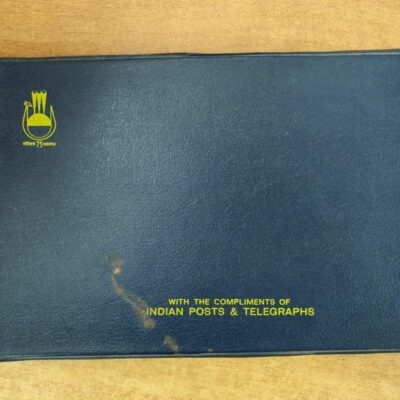 India 1973 Indipex-73 Specimen Presentation Pack