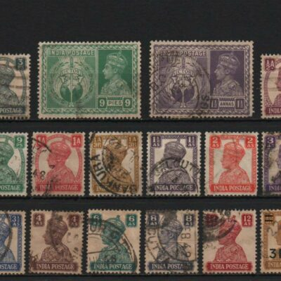 India KGVI used stamps