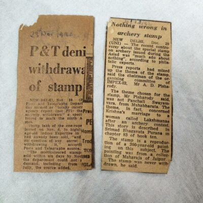 Newspaper clippings from Nov 1982, philately news