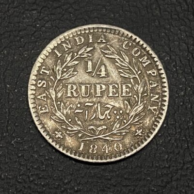 Victoria Queen Divided Legend 1/4 rupee Madras mint