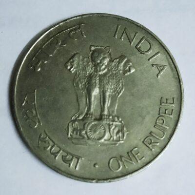 1 RUPEE MAHATMA GANDHI 1869-1948 (CENTENNIAL ISSUE) COIN