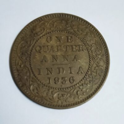 ¼ Anna British India Coin 1936 King Emperor George V