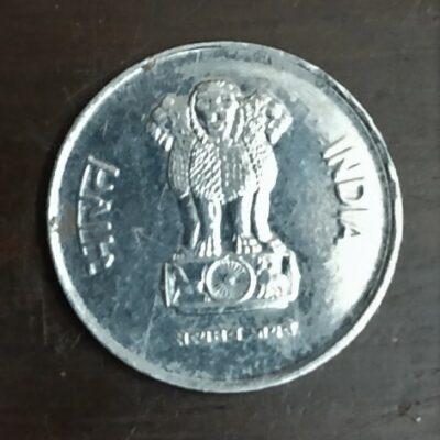 10 paisa coin Year 1990 Noida Mint