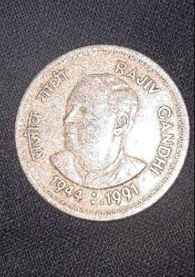 One Rupee Rajiv Gandhi coin