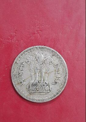 Error 50 piece old coin