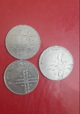 2 Rupee coin set