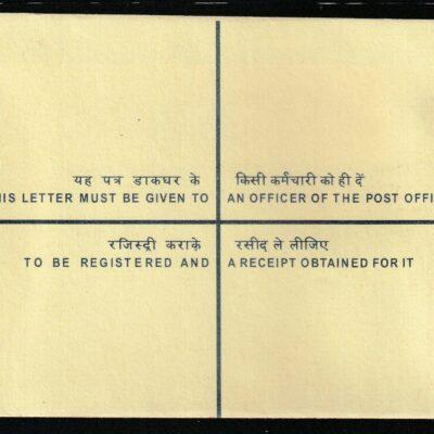 India 2007 Registered Letter with Gandhi motif