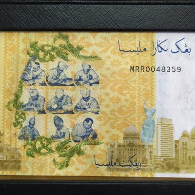 Malaysia 2017 60 RM Commemorative Note Rare