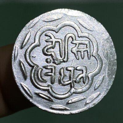 MEWAR state silver rupee , Dosti London crude legend type