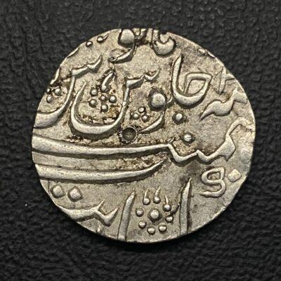 FARRUKHSIYAR KHAMBAIT mint rupee