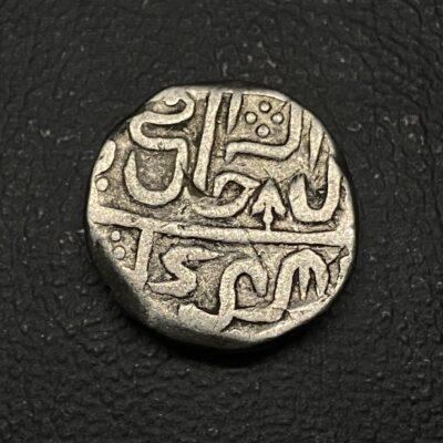 Narwar state silver rupee