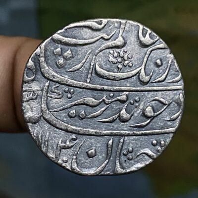 Aurangjeb Alamgir Mustaqir al Khilafat Akbarabad mint rupee