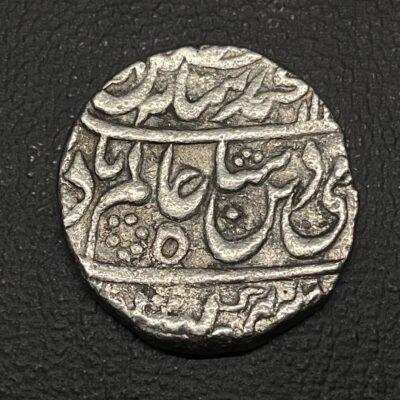 Bhopal state silver rupee, Bhopal mint, INO shah Alam II