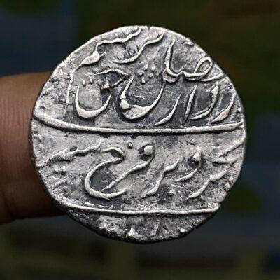 Farrukhsiyar BARELI mint rupee