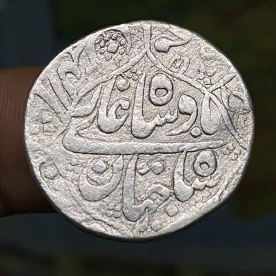 Shahjahan SURAT mint rupee Quarterfoil type