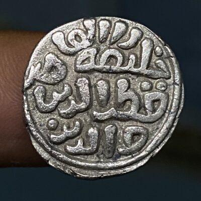 Delhi Sultan CHAUGANI or JITAL of Qutub al Deen Mubaraq Shah Khilji