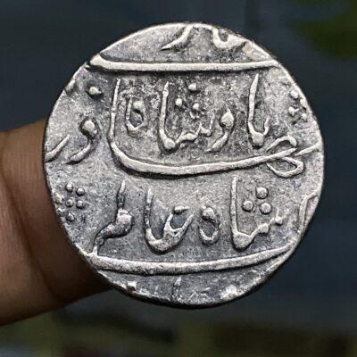SHAH ALAM BAHADUR KHAMBAIT mint rupee, silver